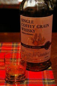 Single Coffey Grain Whisky at Yoichi Distillery (Nikka), Hokkaido; 2010