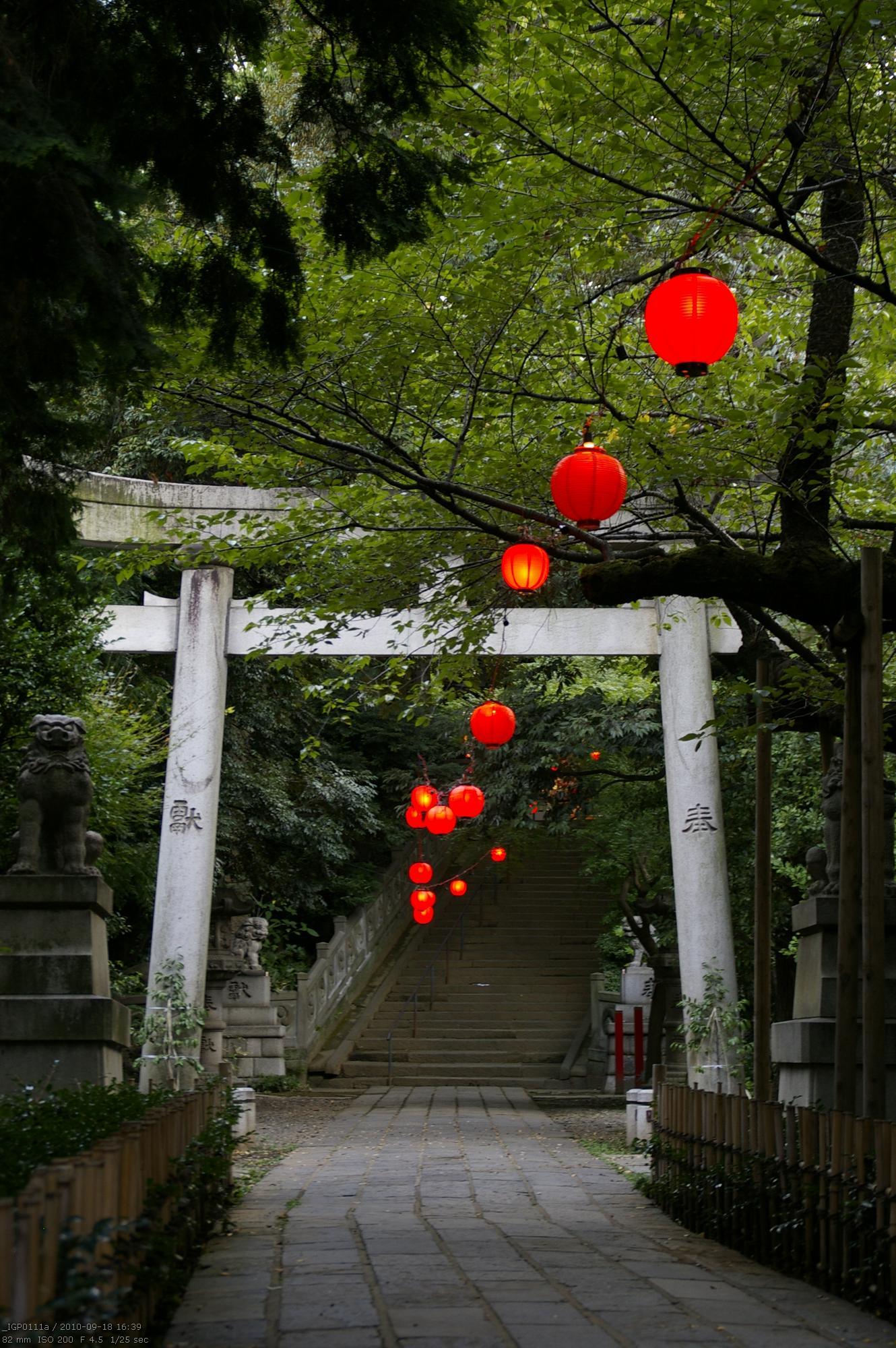 Eingang zum Hikawajinja