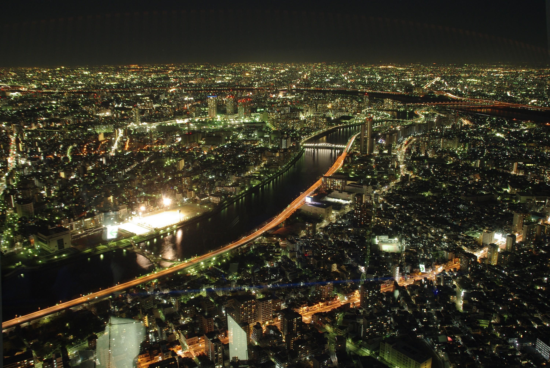 Tokyo Sumidagawa von 350m